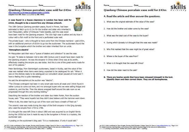 Rt/L1.1 : Skills Workshop