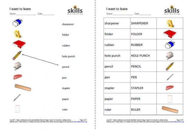 I want to learn : Skills Workshop